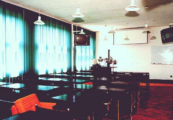 Widok sali wykładowej